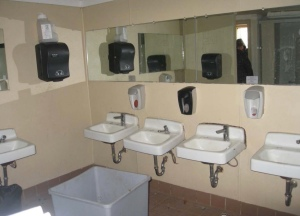 Merriweather east restroom interior